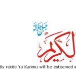 Allah name Al-karim