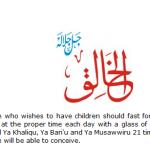 Allah name Al-khaliq