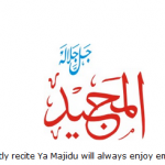 Allah name Al-majeed