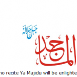 Allah name Al-majid