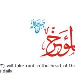 Allah name Al-muakhkir