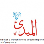 Allah name Al-mubdi