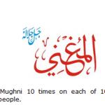 Allah name Al-mughni