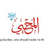 Allah name Al-muhyi