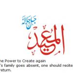 Allah name Al-muid