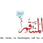 Allah name Al-muntaqim