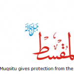 Allah name Al-muqsit