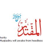 Allah name Al-muqtadir