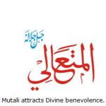 Allah name Al-mutali