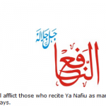 Allah name Al-nafi