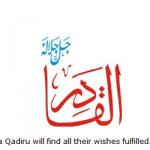 Allah name Al-qadir