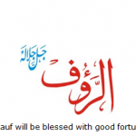 Allah name Al-rauf