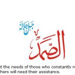 Allah name Al-samad
