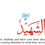Allah name Al-shaeed
