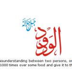 Allah name Al-wadud