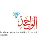 Allah name Al-wahid