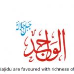Allah name Al-wajid