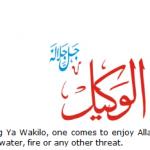 Allah name Al-wakil