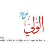 Allah name Al-wali