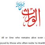Allah name Al-warith