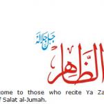 Allah name Al-zahir