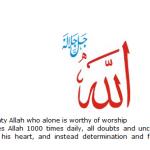 Allah name Allah