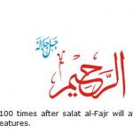 Allah name Ar-Raheem
