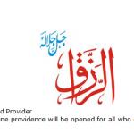 Allah name Ar-Razaqo