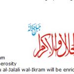 Allah name Dhu-al-jalali