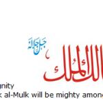 Allah name Malik-al-mulk