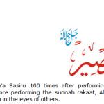 Allah name al-basiro