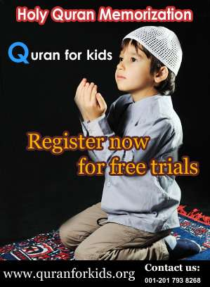 Register for free kids Quran tajweed classes
