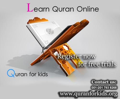 Quran Learning Tajweed