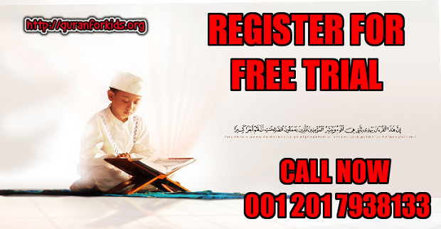 learn the Holy Quran Teachings For kids online