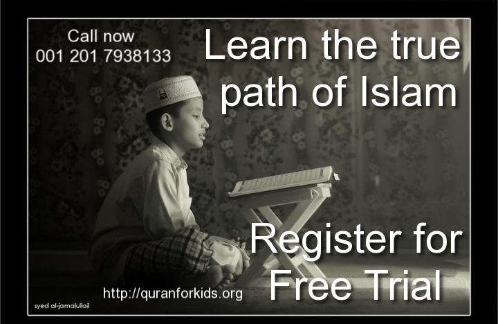 best rated quran tutor for kids institute