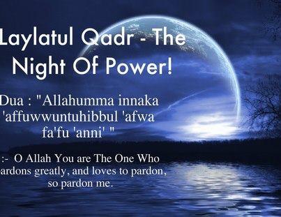 lailatul Qadr in ramadan