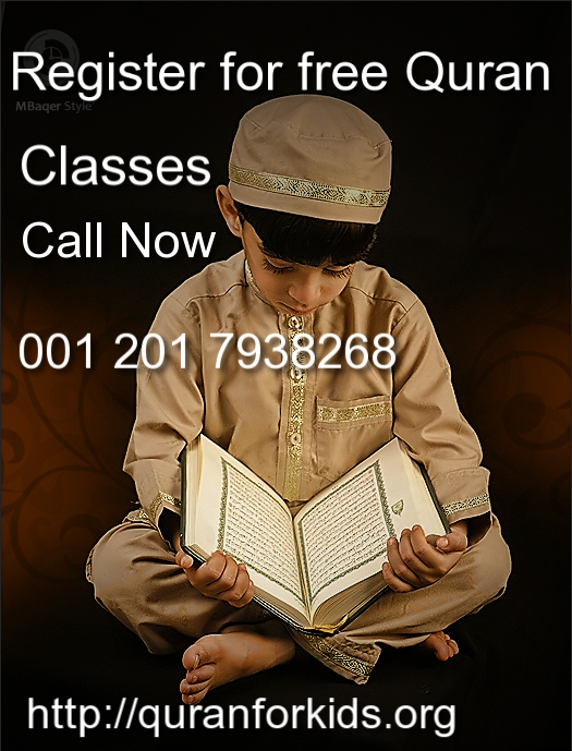 Quran learning For Children easy with live teachers