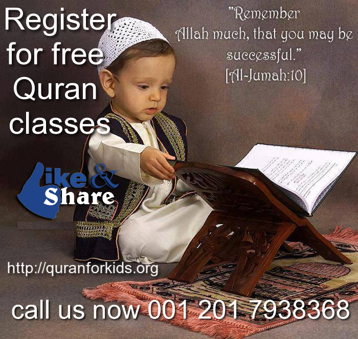 way to success with best quran academy