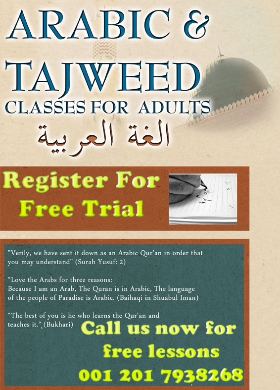 Top Quran institute for kids and elders for tajweed