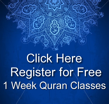 best way and Effective way of teaching your child Quran