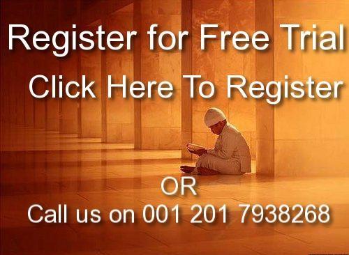 Top Quran Institute.
