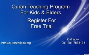 Best Quran teaching programe