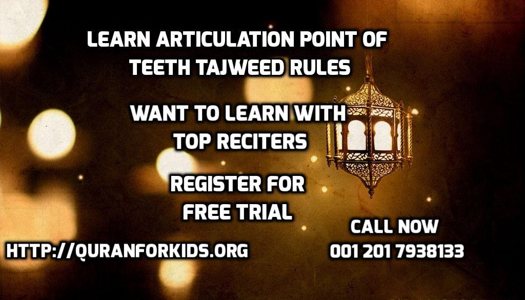 Tajweed-Rule