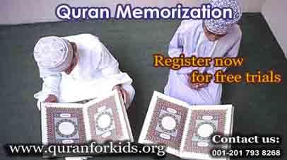 Principles of Tajweed , live arabic quran teachers quran-memorization