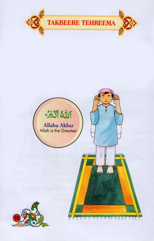 Allah hu akber in salat