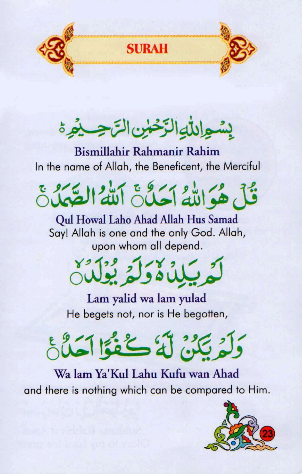 Quran Arabic Hindi Translation Pdf