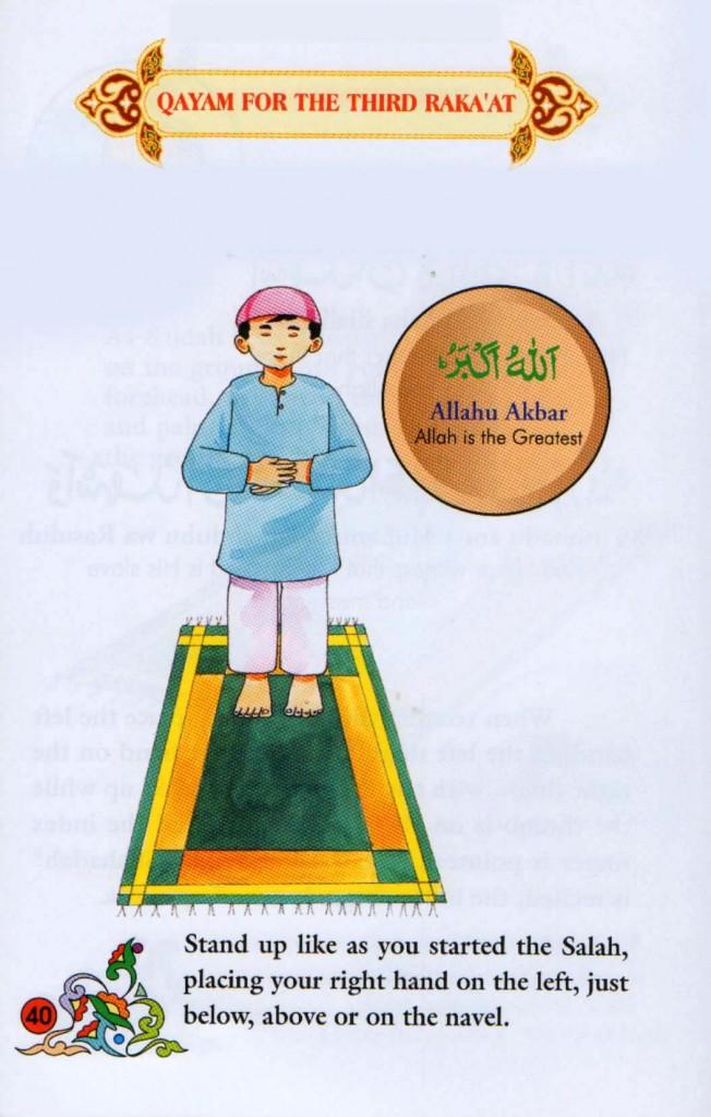 qayaam for 3rd rakat