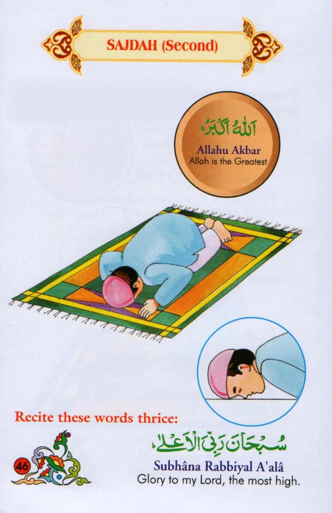 second sajda of namaz