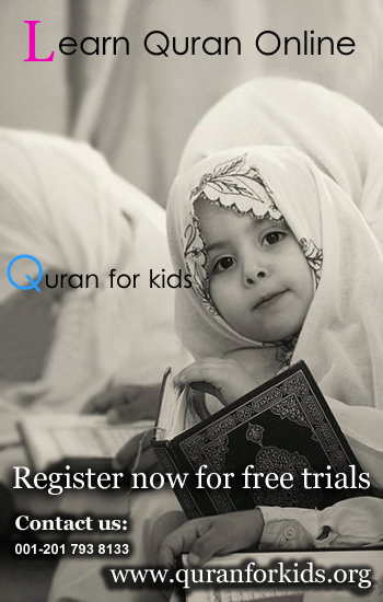 Kids Quran Easy Way To Read | Quran for Kids