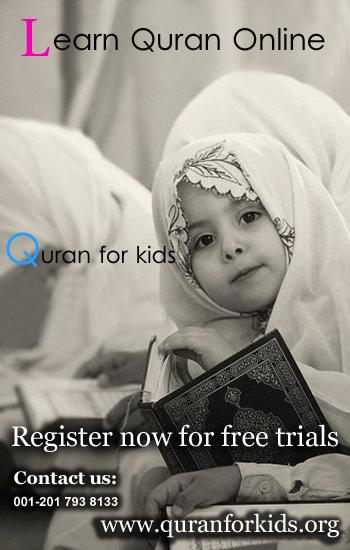 Teaching kids quran easy way.
